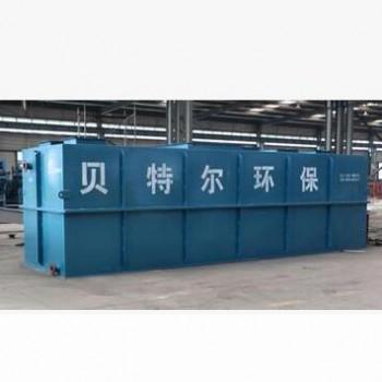生活污水处理设备实力厂家贝特尔环保