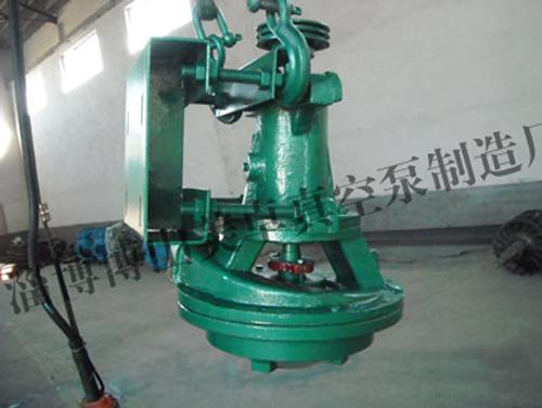 负压排水泵