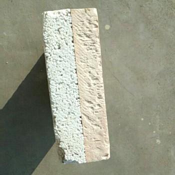 挤塑复合板(XPS)