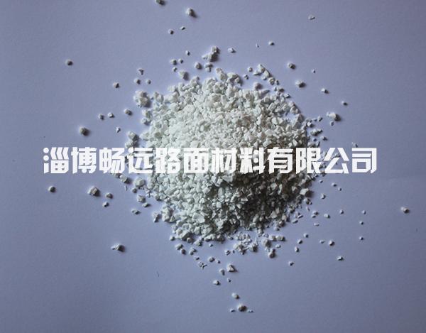 白色陶瓷颗粒