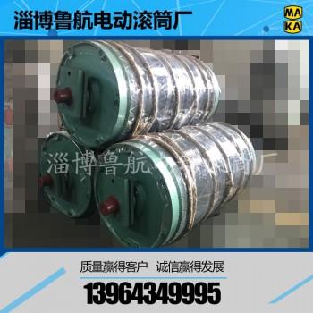 DY1、JYD型油冷式电动滚筒