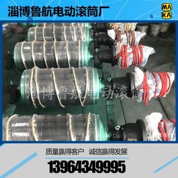YDW外装式油冷式电动滚筒