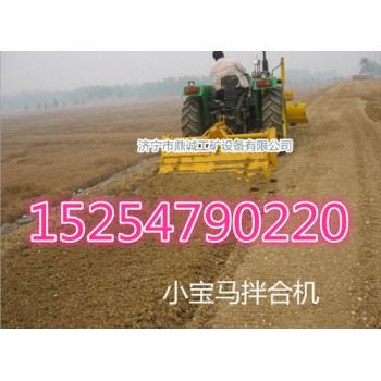 赤峰公路稳定土拌和机 灰土搅拌机 小宝马路拌机