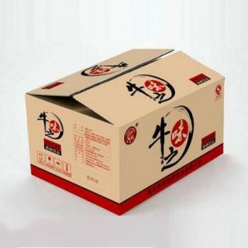 新万博manbetx客户端纸箱