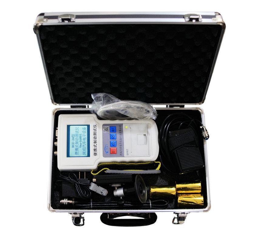 便携式制动测试仪