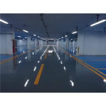 環氧係列地坪