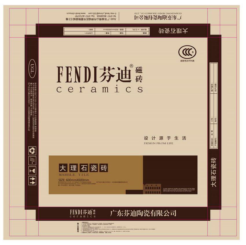陶瓷乐百家官方网站盒圖片