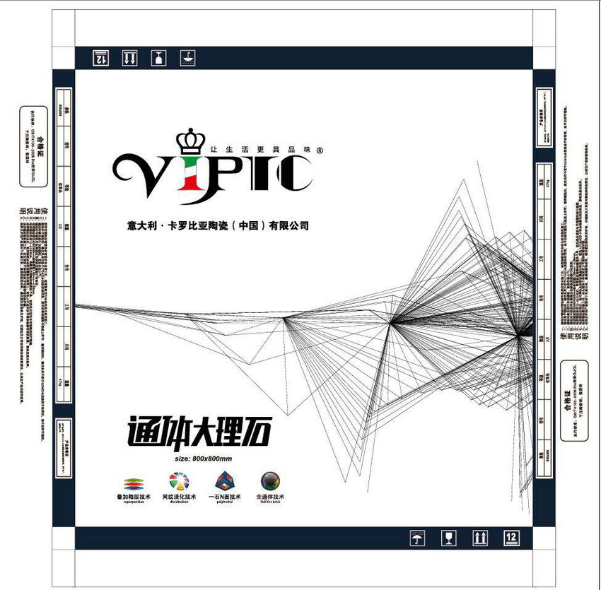 陶瓷乐百家官方网站盒效果圖