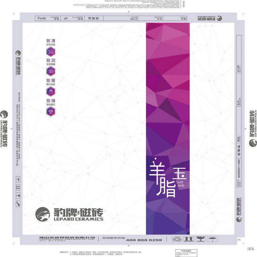 陶瓷乐百家官方网站盒