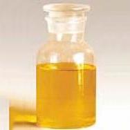 50%苯骈三氮钠盐