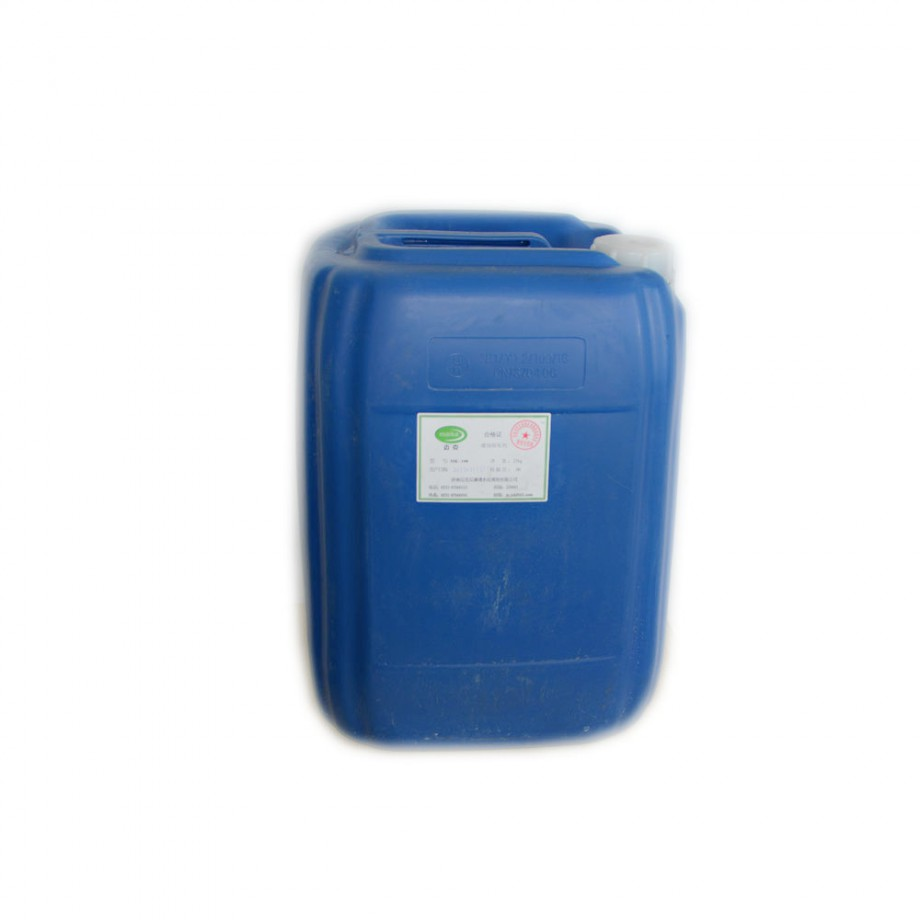 電廠專用緩蝕阻垢劑