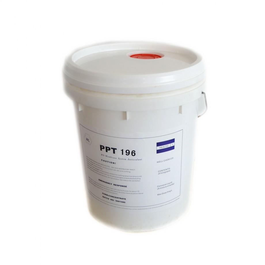 反渗透专用阻垢剂—地表水专用