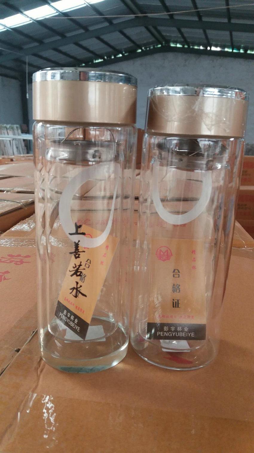 普通真空杯 (2)