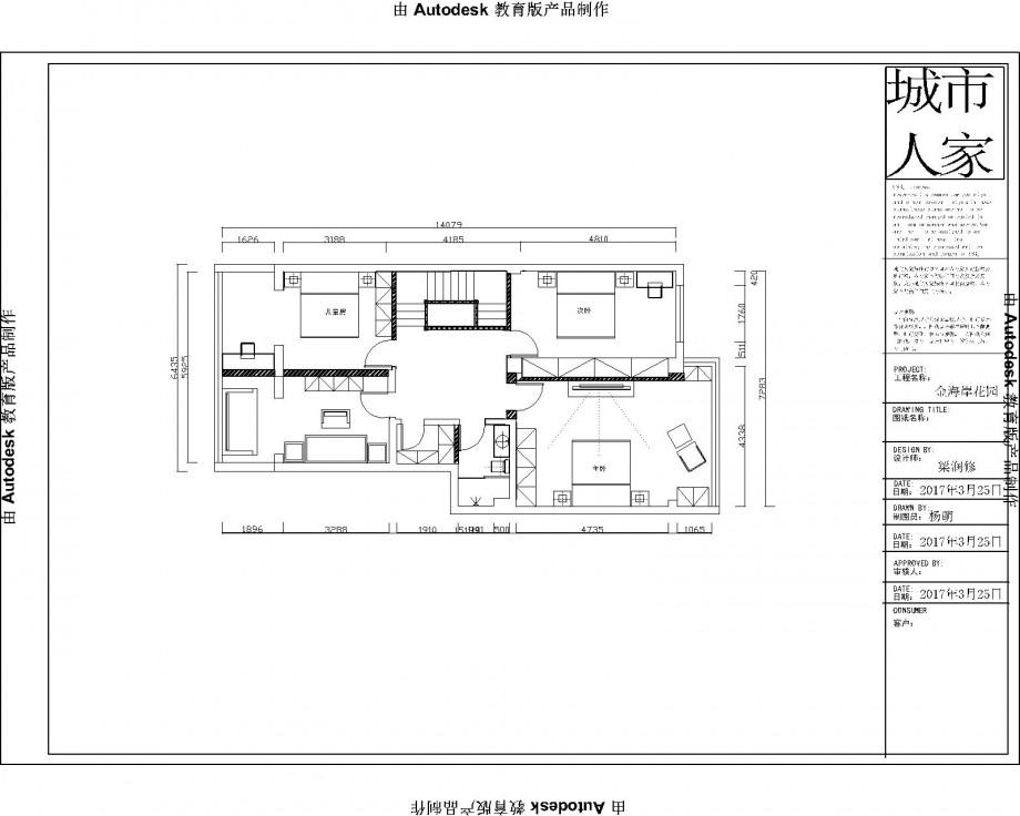 金海岸200平米新中式风格装修案例餐厅设计师梁润修02