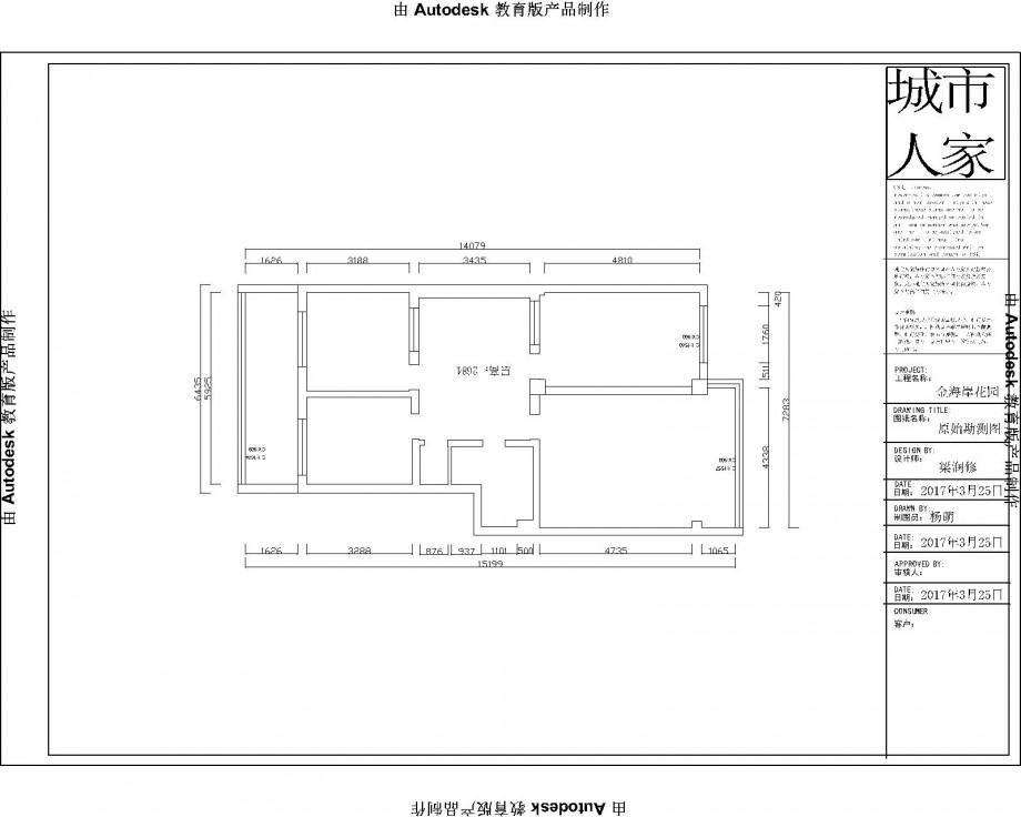 金海岸200平米新中式风格装修案例餐厅设计师梁润修04