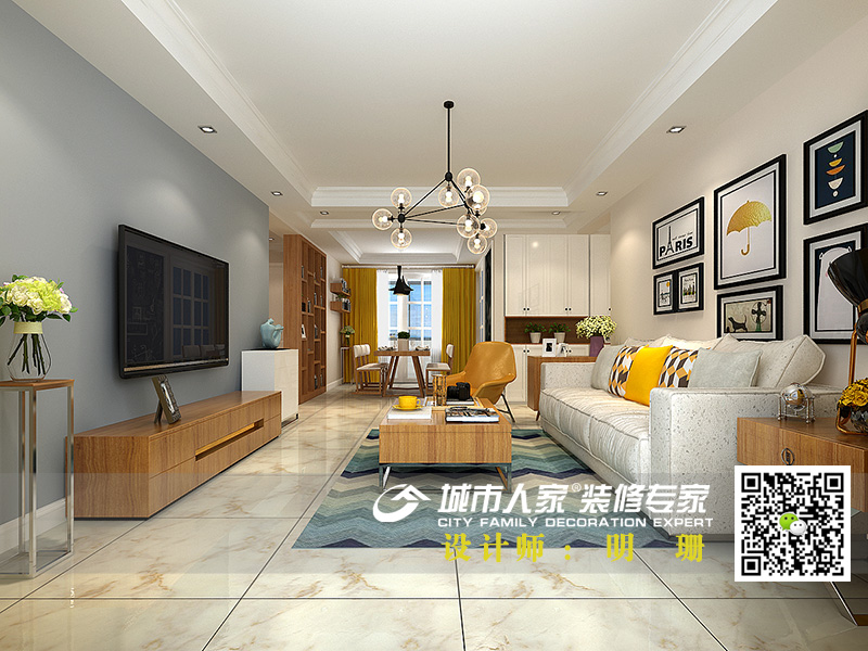 中海国际社区135平米简约风格-明珊客厅1