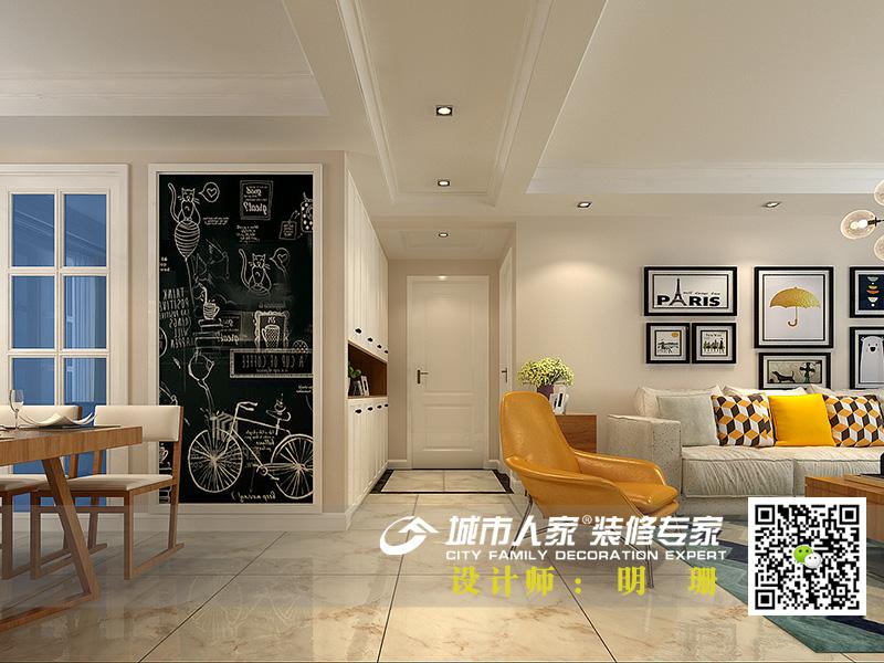 中海国际社区135平米简约风格-明珊客厅4