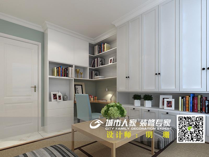 中海国际社区135平米简约风格-明珊榻榻米