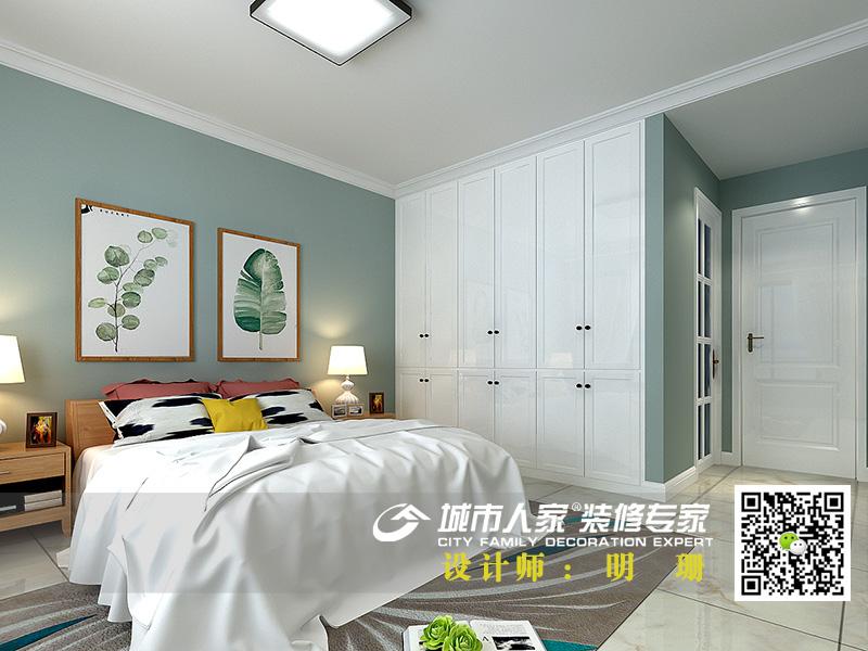 中海国际社区135平米简约风格-明珊卧室2