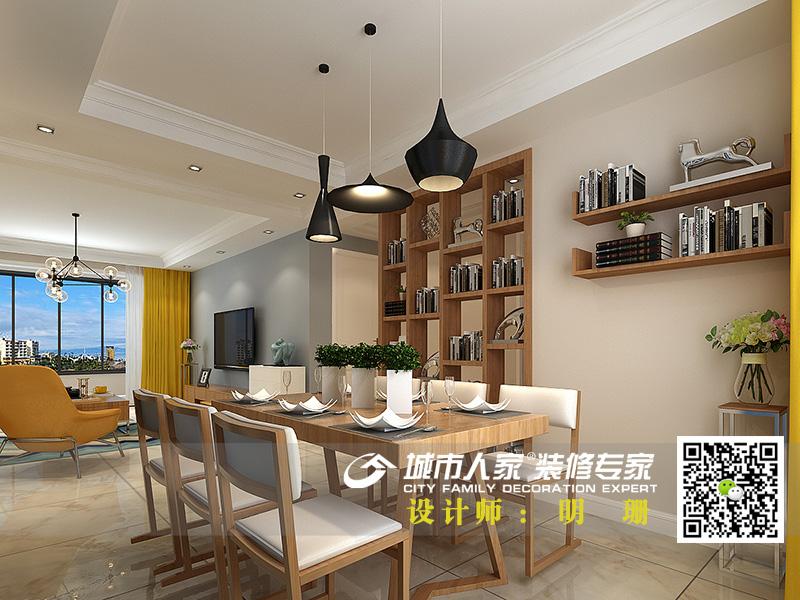 中海国际社区135平米简约风格-明珊