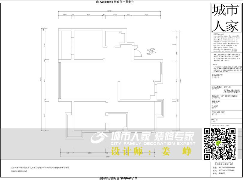 海天雅筑现代工业120-姜峥8