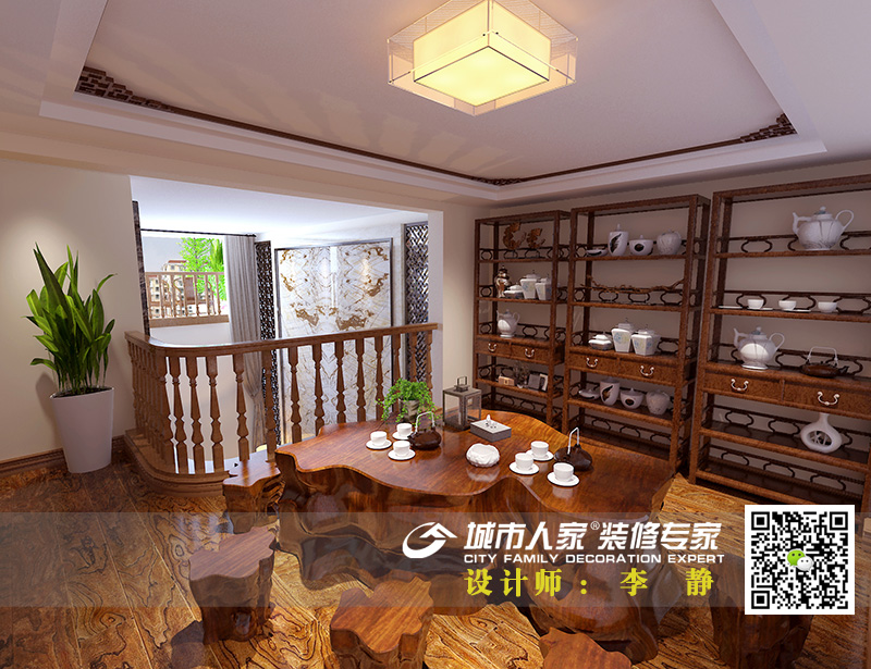 烟台装修中海海悦府125平带地下-李静06