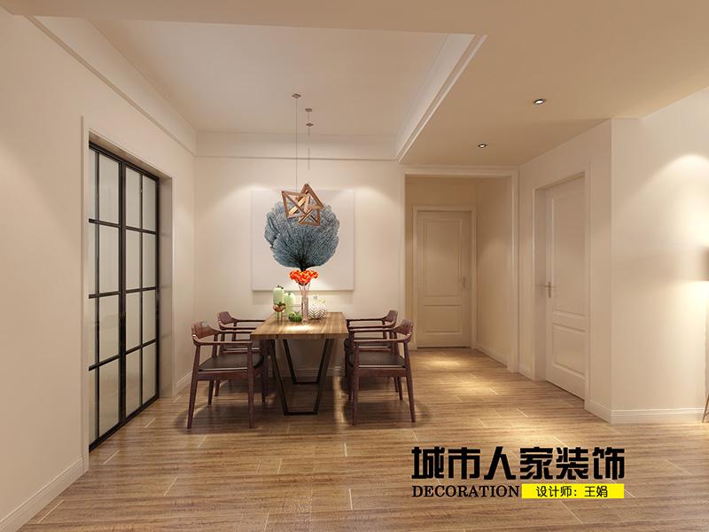翡翠明珠130平-王娟2