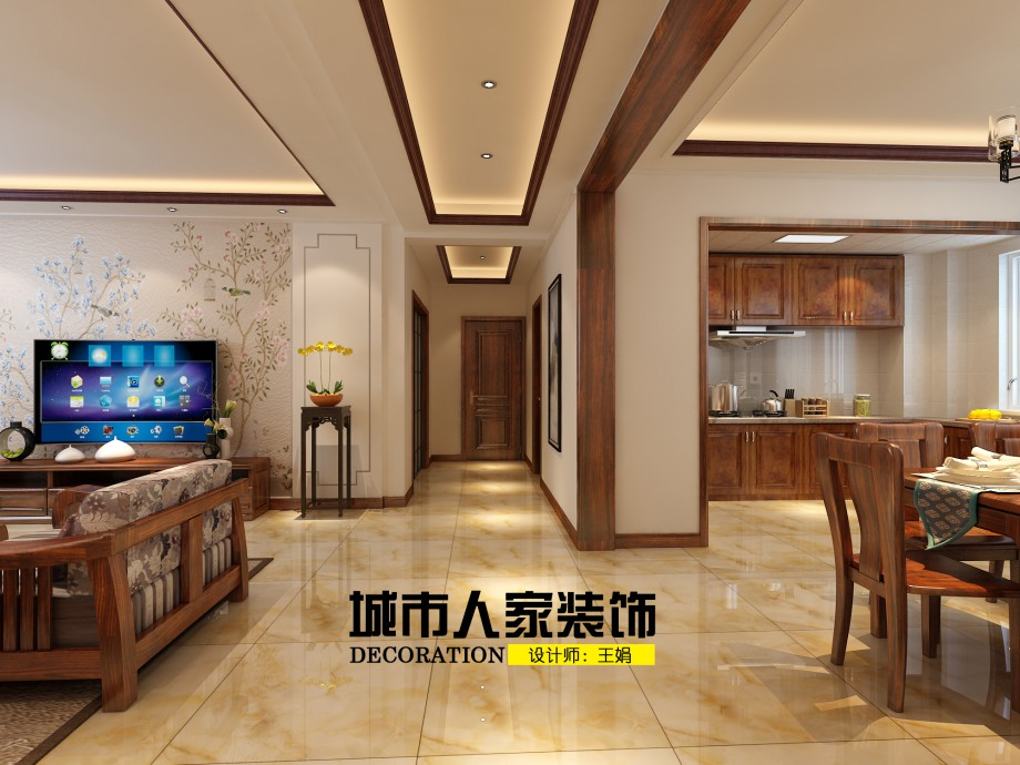 海天雅筑156平新中式-王娟4
