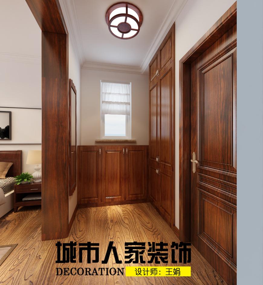 海天雅筑156平新中式-王娟9