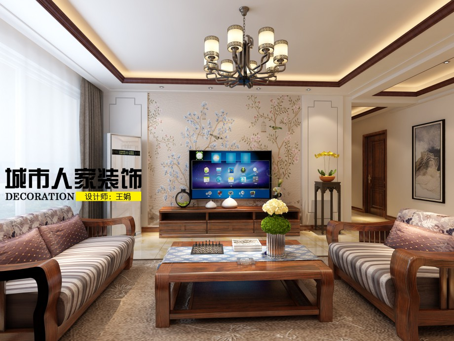 海天雅筑156平新中式-王娟