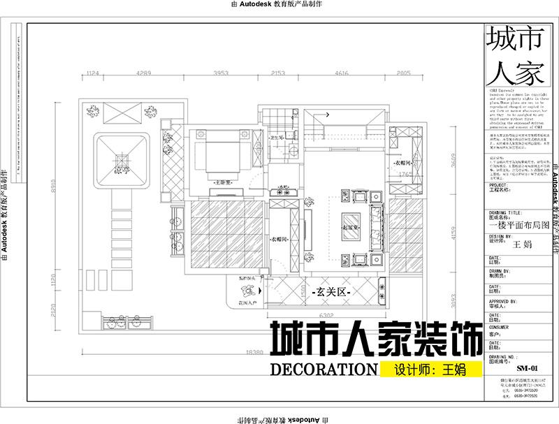 龙湖别墅300新中式装修王娟设计图3