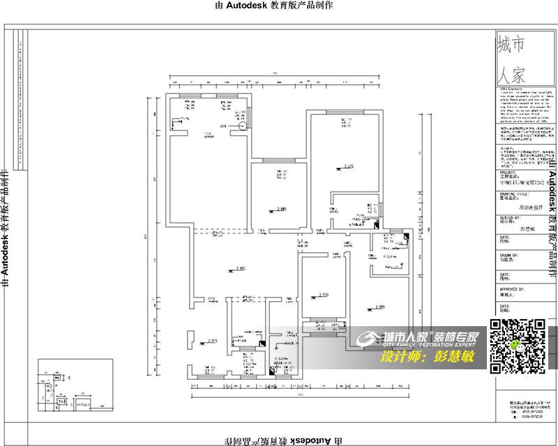 中建洋房壹号47号楼167平米-彭慧敏1