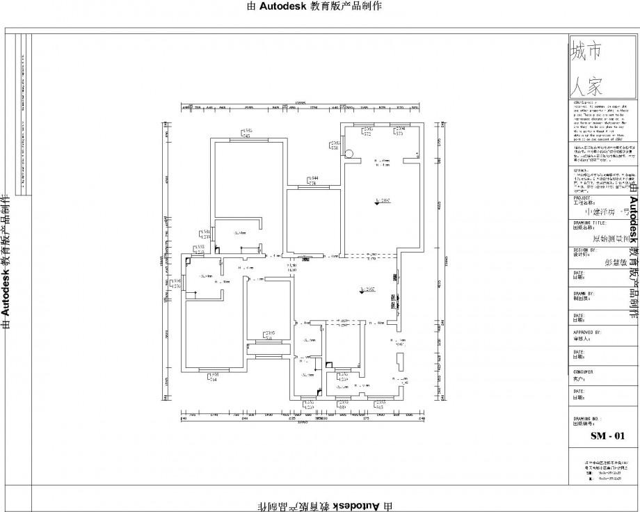 中建洋房一号167平米-彭慧敏11