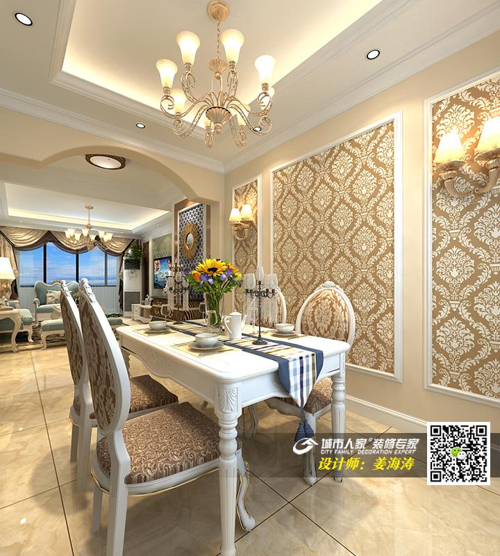 上海滩花园简欧风格装修客厅2