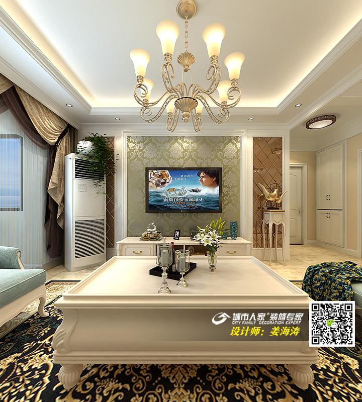 上海滩花园简欧风格装修客厅4