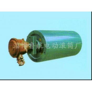 YDB-H型隔爆油冷式电动滚筒