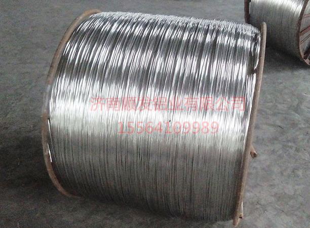 1060铝单线