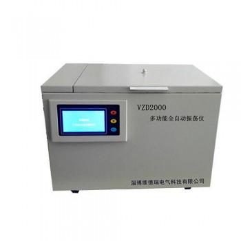 VZD2000型多功能全自动振荡仪