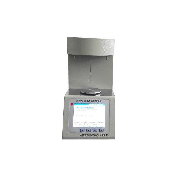 VZL3000全自动张力测定仪