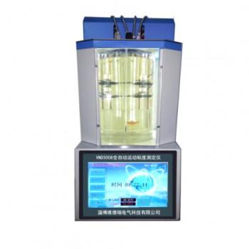 VND3008全自动运动粘度测定仪