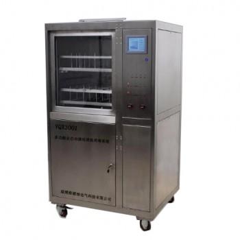 VQX3001全自动器皿清洗系统