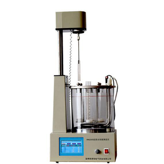 VRH2000破乳化测定仪