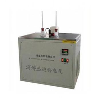 SDK-15低温凝倾点测定仪