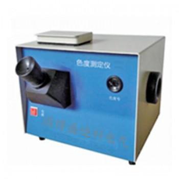 SDKSD-29型色度测定仪