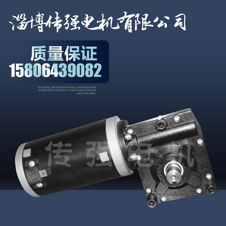 90ZYJ-08割草机电机