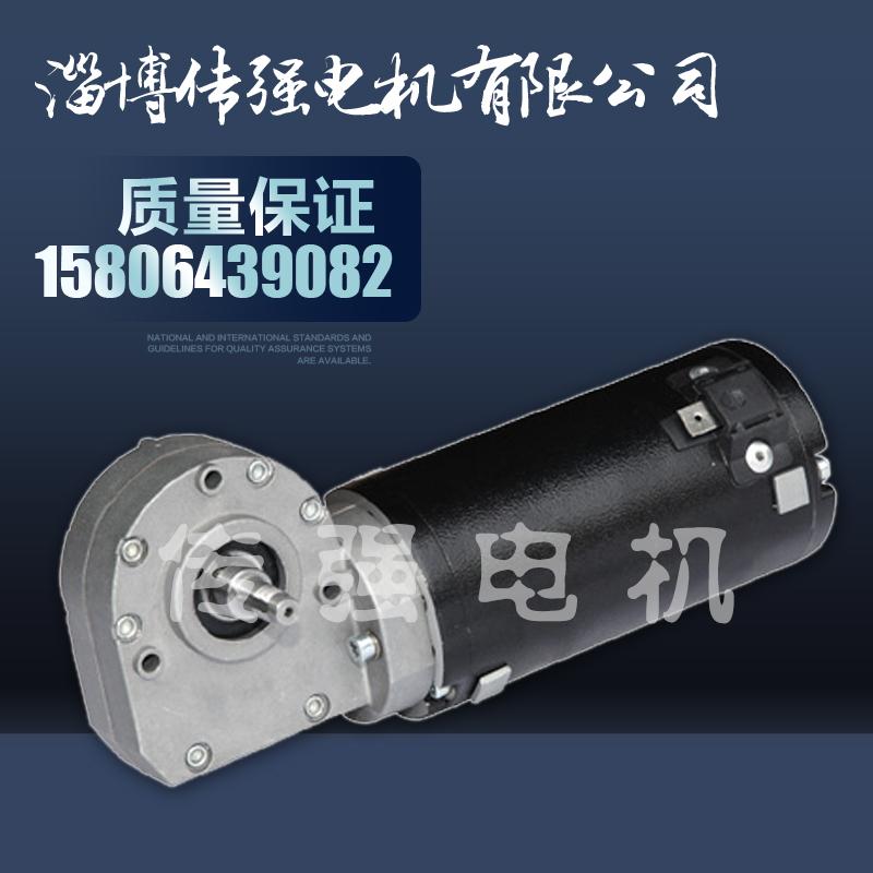 73ZYJ-AS焊接设备电机