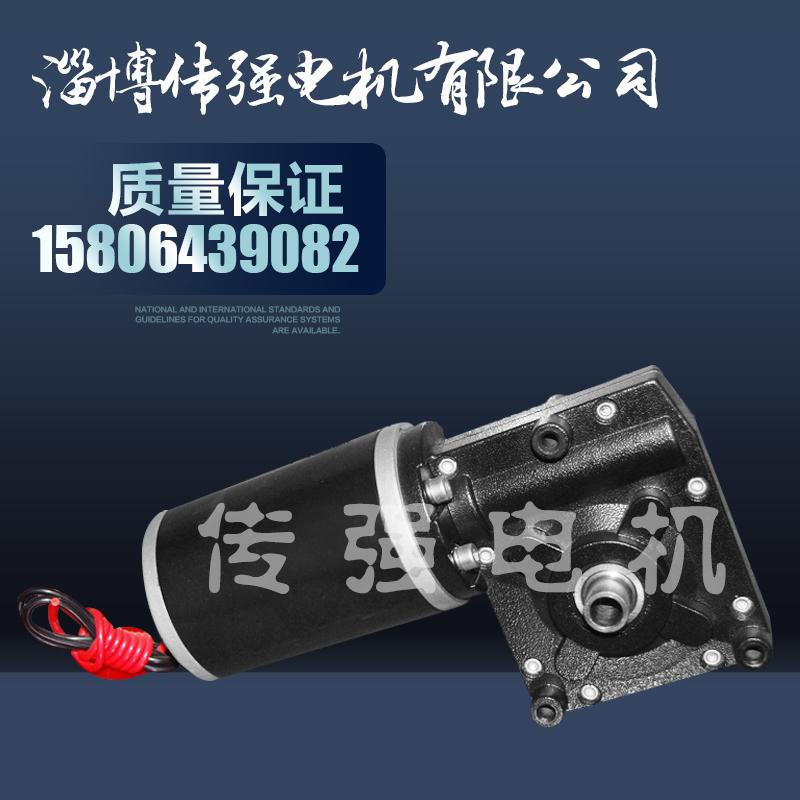80ZYJ02高尔夫球包车电机