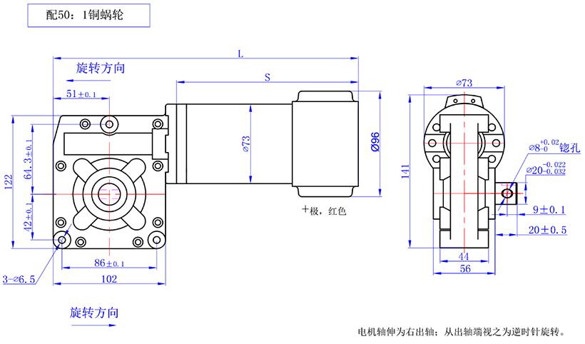 73ZYJ-08抛靶机电机 (2)