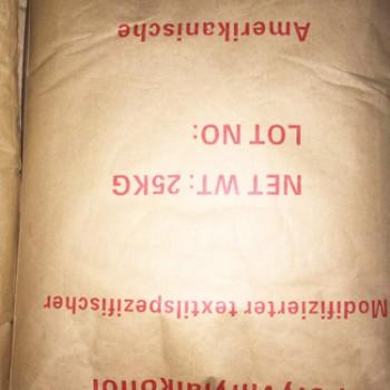 改性纺织专用聚乙烯醇3