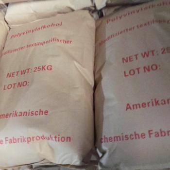 改性纺织专用聚乙烯醇2